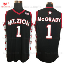Wholesale Mount Zion Christian HS #1 Tracy McGrady Jersey Throwback Basketball Jersey Vintage Retro T-MAC Shirt For Men Stitched