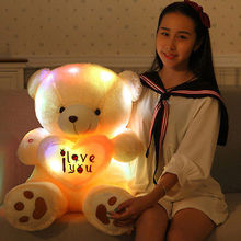 Kids Favorites!New Arrival 50cm Lovely Soft LED Colorful Glowing Teddy Bear Stuffed Plush Toy Gifts For Birthday(China)