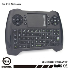 Keyboard with Touch Pad Air Remote Mouse Control T16 Support 2.4GHz Wireless Connection For Multi Systems Window Android Linux