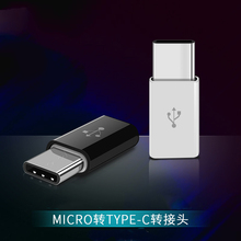 New Micro USB Cable to 8 Pin Adapter For Apple iPhone 5 5S SE 6 6S ipad Converter Charger 8pin Female Adapter For Android iPhone(China)