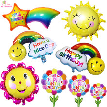 HEY FUNNY Cute Flower Foil balloon colorful flower happy birthday Sun Smile Balloon For Baby Birthday Event & Party Supplies