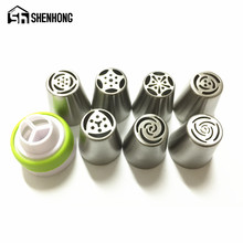 7PCS Russian Icing Piping Tips + 1 Adaptor Converter Stainless Steel Cake Decorating Nozzles Pastry Kitchen Accessories Tools