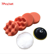 50 X 7 Pcs Polishing Buffing Pad Kit For Auto Car Polishing Wheel Kit Buffer Car Removes Scratches Car Styling