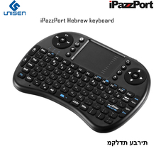 iPazzPort Hebrew Mini Wireless keyboard and Mouse Combo for AndroidTV Box, Raspberry Pi, Intel Compute Stick