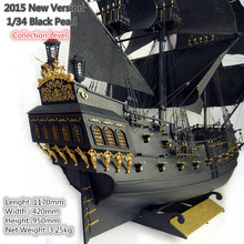 NIDALE Model 2016 New Classic wooden sailboat model kits 1/34 black pearl Pirates of the Caribbean wooden model kit(China)