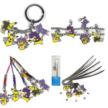 Pikachu Cosplay Gengar/Noivern/Mismagius/Lucario Charmander Bookmarks Chain Rope pendant color metal Collectible gifts