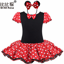 Bibihou Halloween Cosplay Xmas Minnie Girls Dress Christmas party Kids Girl Birthday Fancy Costume Ballet Tutu children Dress(China)