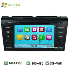"7"" 2DIN MTK MT3360 Wince 6 Car DVD Multimedia Player Radio Stereo Video Screen GPS For MAZDA 3 2004-2008 2009 Support WIFI 3G"