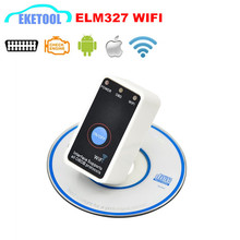 2017 New Arrival Super MINI WIFI ELM327 Power Switch OBD2/EOBD Auto Code Reader V1.5 Button ON/OFF ELM 327 Wi-Fi For iOS/Android