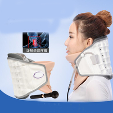 New Household Cervical Collar Neck Brace Air Traction Therapy Device Relax Pain Relief Tool Universal Size Health Care Product