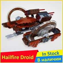 Hailfire Droid 75085 Building Blocks Model Educational Toys For Children BELA 10370 Compatible Lepin Space War Bricks Figure
