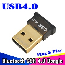 Mini Bluetooth USB Adapter CSR V 4.0 Dongle Dual Mode Wireless Bluetooth USB 2.0/3.0 3Mbps For Laptop Windows XP Vista Win 7 8