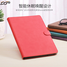 For iPad 2/3/4 Case Protective Tablet PC Cover Case for Apple Ipad 2/3/4 A1460 A1458 A1430 A1395 A1396 A1397 Retro Book Case(China)