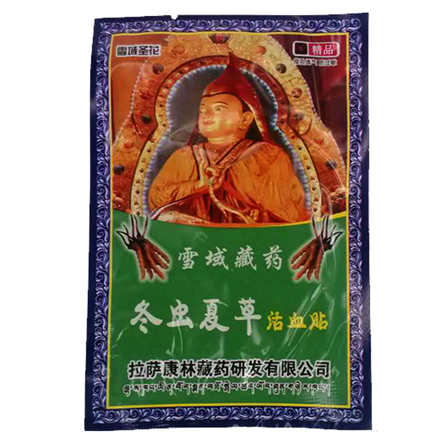 pcs Chinese Herbal Medical Plaster To Relief Arthritis Joint Pain Rheumatism Shoulder Pain Pain Relief Patch Massage Relaxtion 5