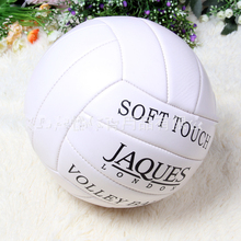 Official Size 5 Volleyball PU Match/Trainning/Teach/Game Volleyball Beach VolleyBall