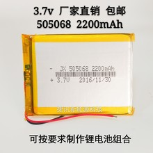 New lithium polymer battery 505068 original N50 For Onda V580 C520VE C520TP C500(China)