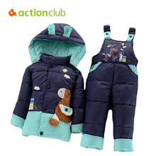 Children Winter Warm Jacket Baby Clothing Set Girls Boys Duck Coat Kids Winter Hooded Outerwear Parkas Pants Suit