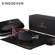 KINGSEVEN Brand Design Sunglasses Women Polarized Elegant Ladies Sun Glasses Female Eyewear Summer Oculos De Sol Shades 7214(China)