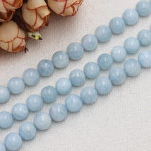 "Wholesale Natural Aquamarines Round Beads 15""100% Natural Stone Guarantee,For DIY Jewelry Making !wholesale for all items!"