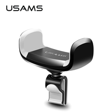 USAMS Car Phone Holder for Iphone 7 6 5S Air Vent Mount Car Holder 360 Degree Ratotable Support Mobile Car Phone Stand(China)