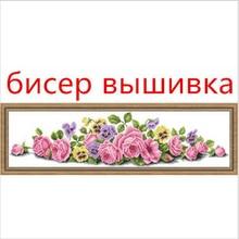 78 см 20 см точной печатных бисер вышивка крестиком, розовый цветок розы серии частичное бисером, 11ct Счетный ткань emboridery бусинами(China)