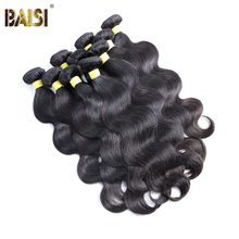 BAISI Hair Unprocessed Human Hair Peruvian Virgin Hair Body Wave Extension 8-30inch, Machine Double Weft Wholesale 10Bundles/Lot(China)