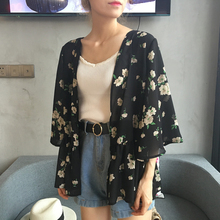 Miss summer dress ~ cocoa in Korean small fresh flowers trumpet Sleeve Chiffon cardigan sweater sunscreen