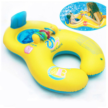 2017 summer pool inflatable swimming polls for adults swimming neck ring mother and kids  swimming rings float seat