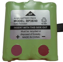High Quality BP38/40 4.8V 700MAH NI-MH Battery Pack For Uniden BP-38 BP-40 BT-1013 BT-537 GMR FRS 2 Way Radio MOTORO-LA T6