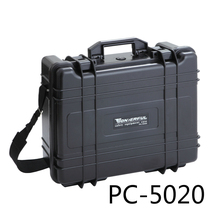 5.9 Kg 517*433*200mm Abs Plastic Sealed Waterproof Safety Equipment Case Portable Tool Box Dry Box Outdoor Equipment