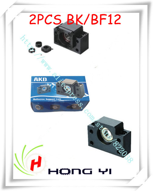 2pcs BK12+ 2PCS BF12 Ball Screw  for CNC SFU1605 support<br>