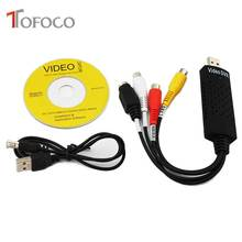 TOFOCO Portable USB 2.0 Easycap Video Audio Capture Card Adapter VHS DC60 DVD Converter Composite RCA Black Wholesale(China)