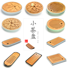 Square China Ceramics Bamboo Tea Tray Drainage Water Storage Kung Fu Tea Set Room Board Table Chinese Tea Room Ceremony Tools(China)