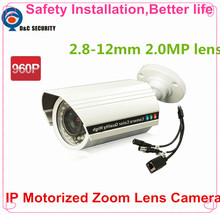 Safety Installation 960P 1.3MP mini IP Camera ONVIF 2.8-12mm auto focus zoom lens Plug and Play IP Bullet Waterproof IP66 Cam