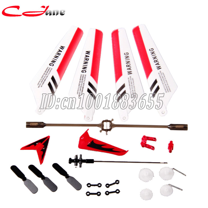 Wholesale SYMA S107G S107 spare parts  Main Blades , Tails, Props, Balance Bar, Shaft, Gears - Yellow Red Blue -<br><br>Aliexpress