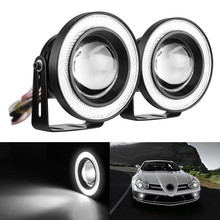 12V 20W 2.5 Inch Car Fog Light COB LED Projector White Angel Eye Halo Ring DRL Driving Bulbs Car Accessories Wholesale