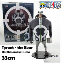 "Free Shipping 13"" One Piece POP P.O.P DX Shichibukai Tyrant Bear Bartholomew Kuma Boxed PVC Action Figure Model Collection Toy"