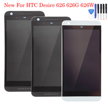 For HTC Desire 626G LCD Display + Touch Screen Digitizer Full Assembly Replacement + Bezel Frame + Open Tools , Free shipping