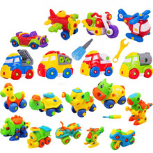 Hot Baby Plastic Car Toy Disassembly Assembly Classic Cars Truck Animals Toys Brand Children Gifts Free Shipping(China)