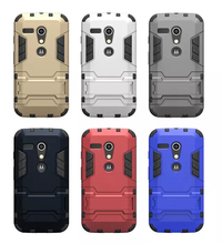 Armour Cell Phone Case For motorola moto g1 g2 g3 1nd 2nd 3nd gen Mix Hybrid Kickstant Luxury Original Protective 4.5 Inch