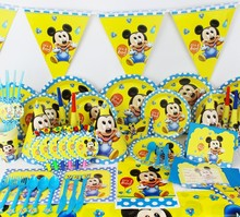 84pcs Luxury baby Mickey theme Baby birthday party set plate cup&napkin tablecloth favor gift for Kids Event Party Supplies
