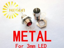 FREE SHIPPING 100PCS x 3mm Metal LED Holder Socket for 3mm LED Diodes