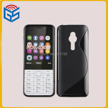 Very Small Mobile Phone S Line Soft Gel TPU Back Cover Case For Nokia 230 Dual(China)