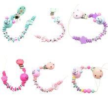 Buy Cute Baby Silicone Teething Dummy Pacifier Clip Bead Infant Soother Nipple Strap Chain Gift teether Pacifier Chain Clip Holder for $1.45 in AliExpress store