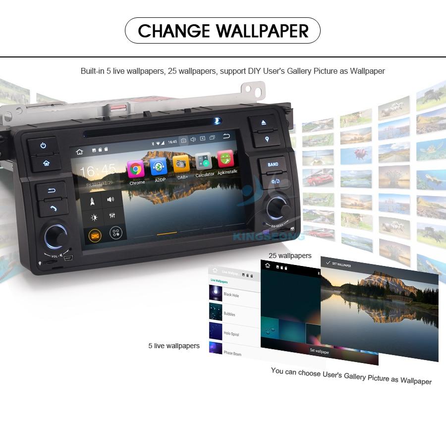ES5862B-E9-Change-Wallpaper