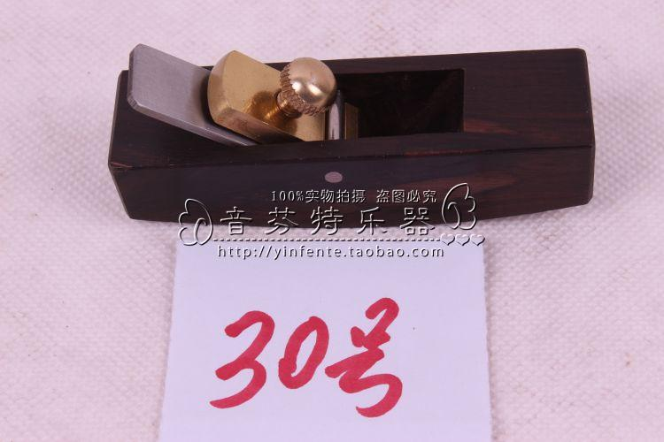 ebony small light plane tool<br>