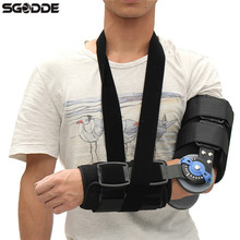 Professional Medical Arm Brace Angle Adjustable Hinge Elbow Support Brace For Forearm Fracture Dislocation Soft Tissue Damage(China)