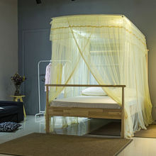 Qiaolimao U Type Three-Door Mosquito Net Bed Bug Net Sale Folding Tent Fishing Rod Retractable Canopy Bed Curtains Free Shipping(China)