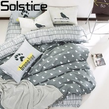 Solstice Simple Stripe Lattice Style 100% Cotton Bedding Set Duvet Cover Bed Fitted Sheet Pillowcase Bed Linen 3/4Pc King Size