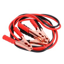500A Booster Cable Car Battery Line Truck Off Road Auto Car Jumping Cable Car Electronics Supplies(China)